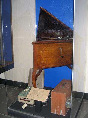 Auckland Museum - Music