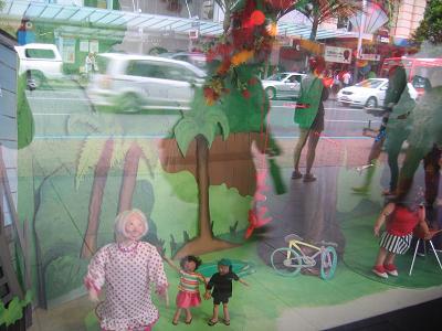 Christmas 2013 - Smith & Caughey Window