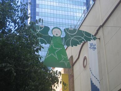 Christmas 2013 - The Elliott Street Angels