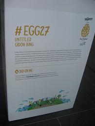 Big Egg Hunt 2014 - Britomart