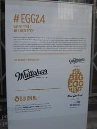 Big Egg Hunt 2015 - Customs Street