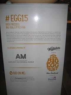 Big Egg Hunt 2015 - Auckland Museum