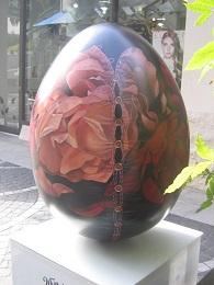 Big Egg Hunt 2015 - Chancery