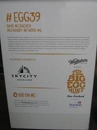 Big Egg Hunt 2015 - Sky Tower